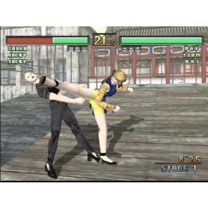 Virtua Fighter 3tb [PC]