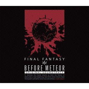 Final Fantasy WV - Before Meteor (Bande originale)