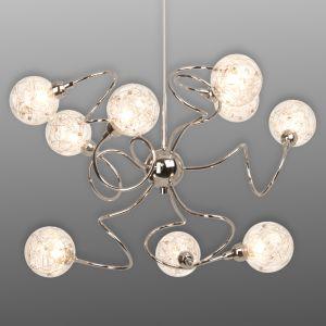Brilliant AG Suspension 9 lampes design Joya 00299/15