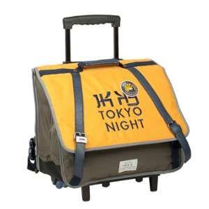 IKKS Cartable à roulettes - 41cm Backpacker in Tokyo Citrus Jaune