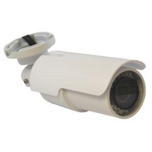 Urmet 19210019 - Caméra extérieure HD IP IR3.3-12 IP66