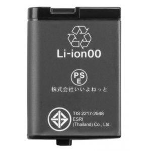 Garmin 010-12256-01 - Batterie Lithium-polymer pour les caméras Virb X et XE