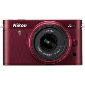 Nikon 1 J2 (avec objectif 11-27,5mm)