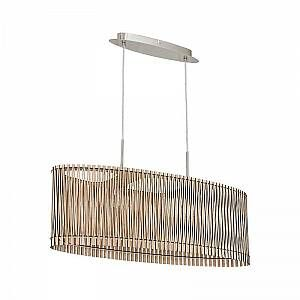 Eglo Suspension SENDERO Nickel mat, 2 lumières - Moderne - Intérieur - SENDERO