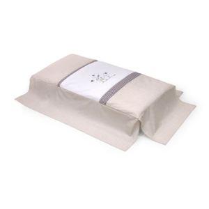 Cambrass Dessus de lit déhoussable 60 x 130 cm