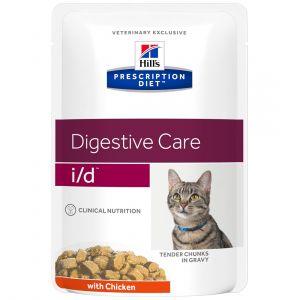 Image de Hill's Feline i/d - 12 sachets de 85 g, Saveur : Salmon