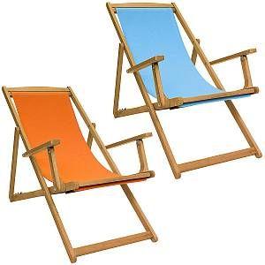 Bentley Garden - Chaise longue pliante - bois - toile crème - CHARLES