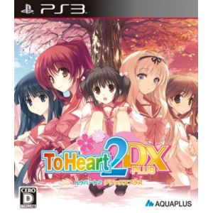 To Heart 2 DX Plus [PS3]