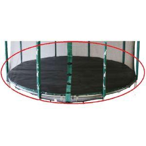 Kangui Housse protection pour trampoline 360 cm