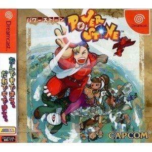 Power Stone [Dreamcast]