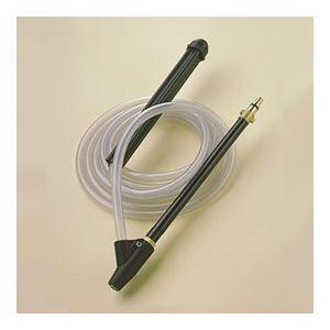 Nilfisk 6410758 - Kit de sablage spécial décapage pour nettoyeur haute pression