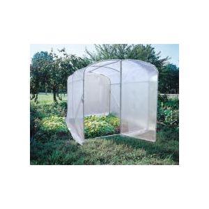 Intermas Gardening 160084 - Serre tunnel Luna XL 9 m2