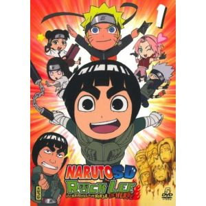 Naruto SD Rock Lee : Les péripéties d'un ninja en herbe - Vol. 1