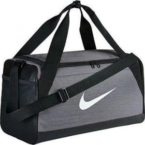Nike Brasilia S flint grey/black/white (BA5335)