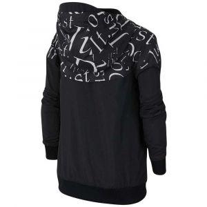 Nike Veste Sportswear Windrunner pour Garçon plus âgé - Noir - Taille XL - Male