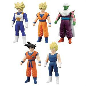 Bandai Coffret de 5 figurines Dragon Ball