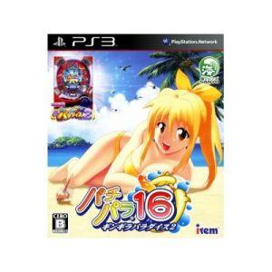PachiPara 16: Gingira Paradise 2[Import Japonais] [PS3]