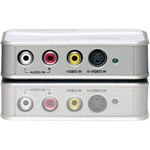 TerraTec Electronic Grabster AV 300 MX - Boîtier d'acquisition vidéo USB 2.0