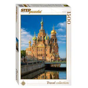 Step puzzle Cathédrale Saint-Sauveur-Sur-Le-Sang-Versé De Saint-Pétersbourg - Puzzle 1500 Pièces