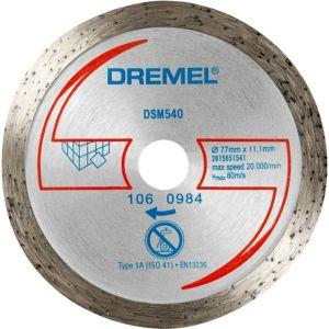 Dremel DSM540 - Disque diamant