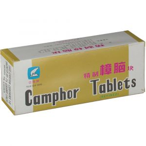 Cooper Camphre 10 tablettes insecticide anti-mites