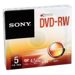 Sony 5DMW47SS - 5 DVD-RW 4.7 Go 1-2x Jewel Case