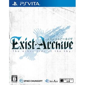 Exist Archive : The Other Side of the Sky [PS Vita]