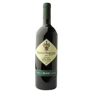 PODERI DEL BELLO OVILE 2015 Toscana Vin d'Italie - Rouge - 75 cl - IGP - Vin d'Italie - Toscana igp - Poderi del bello ovile - Millésime 2015
