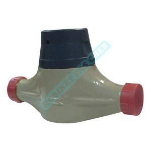 Itron compteur de première prise eau froide classe c aquadis diamètre 50x60 dn 40 lg 300 mm réf : aq40fm
