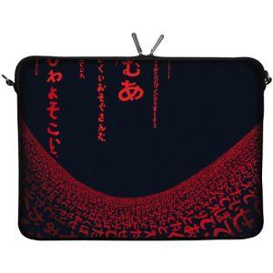 """Digittrade DG-LS109-10 - Housse Red Matrix pour ordinateur portable et tablette 10,2"""""""