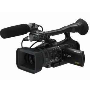 Sony HVR-V1 : Caméscope HD semi-professionnel Mini DV