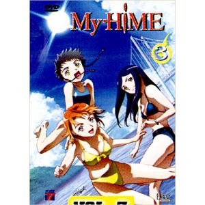 My Hime - Volume 3