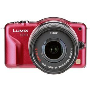Panasonic Lumix DMC-GF3 (avec objectif 14-42mm)