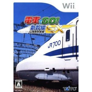 Densha De Go! Shinkansen Ex: Sanyou Shinkansen Hen [Wii]