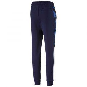 Puma Jogging de sport camouflage 8-16 ans Bleu-Blanc - Taille 10 ans;12 ans;14 ans;16 ans;8 ans