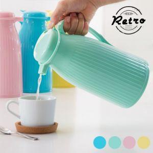 Rétro Cafetière isotherme