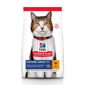 Hill's 1,5kg Mature Adult 7+ Feline Croquettes pour chat Poulet