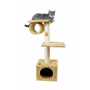 Trixie Arbre à chat San Fernando (106 cm)