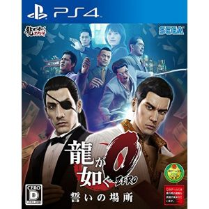 Yakuza 0 / Ryu ga Gotoku 0 Chikai no Basho sur PS4