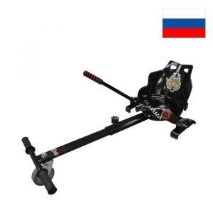 Taagway Kit Kart A4 Russie - Blanc et noir