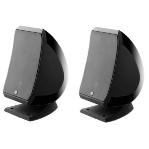 Focal Sib - Enceinte satellite 2 voies 75 Watts