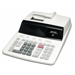 Sharp CS-2635RHGY - Calculatrice imprimante