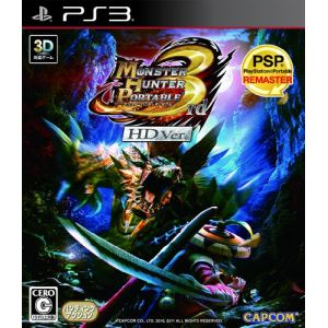 Monster Hunter Portable 3rd HD [PS3]