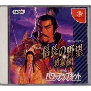 Tecmo Koei Nobunaga No Yabou: Shouseiroku With Power Up Kit [Import Japonais]