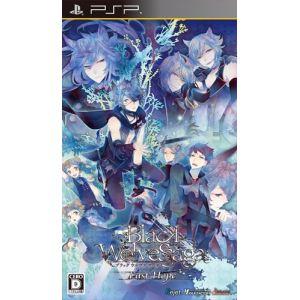 Black Wolves Saga : Last Hope [PSP]