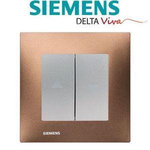 Siemens Interrupteur Volet Roulant Silver Delta Viva + Plaque Métal Marron