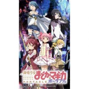 Bandai Namco Entertainment Puella Magi Madoka Magica Portable [Tsuujou Keiyaku Pack] [Import Japonais]