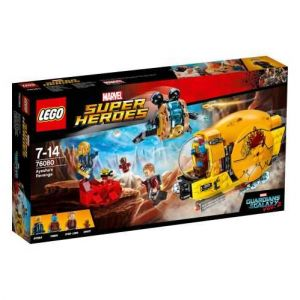 Lego 76080 - Marvel Super Heroes : La revanche d'Ayesha