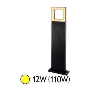 Vision-El Potelet diffuseur carré LED 12W (110W) IP54 Blanc chaud 3000°K Anthracite