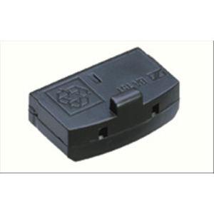 Sennheiser BA 151 - Batterie pour casque hi-fi sans fil
